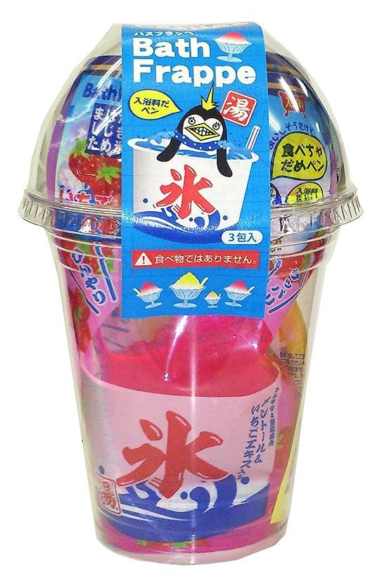 ひねくれた高い赤道バスフラッペ3Pカップセット