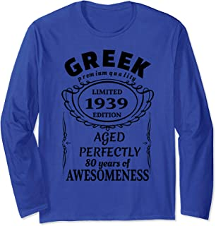 Retro Greek Proud Since 1939 80th Birthday Greece Yaya Papou Long Sleeve T-Shirt