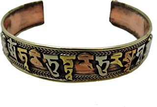 Handmade Three Metal Medicine Green Tara Bracelet Bangle From Nepal
