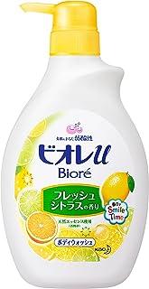 Biore Japan - Biore u fresh citrus scent body 530ml