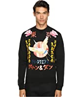 DSQUARED2 - Dean Fit Punk Manga Gang Sweatshirt
