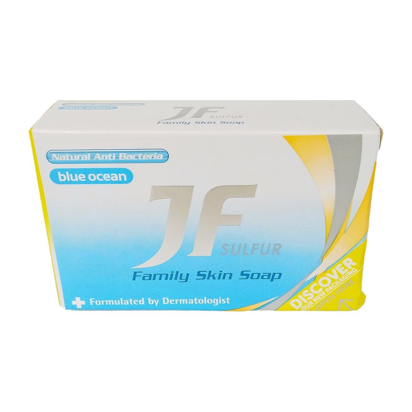 退化する意外説明JF Sulfur ファミリー天然の抗細菌石鹸ブルーオーシャン、90グラム