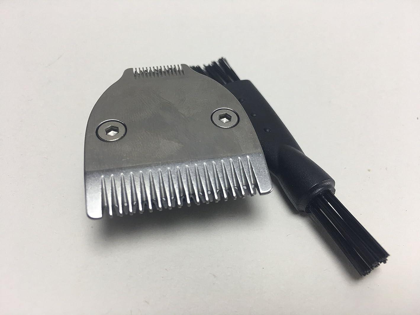 シェーバーヘッドバーバーブレード フィリップス QS6100 QS6140 QS6160 QS6100/50 QS6141 QS6161 QS6141/33 ノレッコ ワン?ブレード 交換用ブレード For Philips Shaver Razor Head Blade clipper Cutter