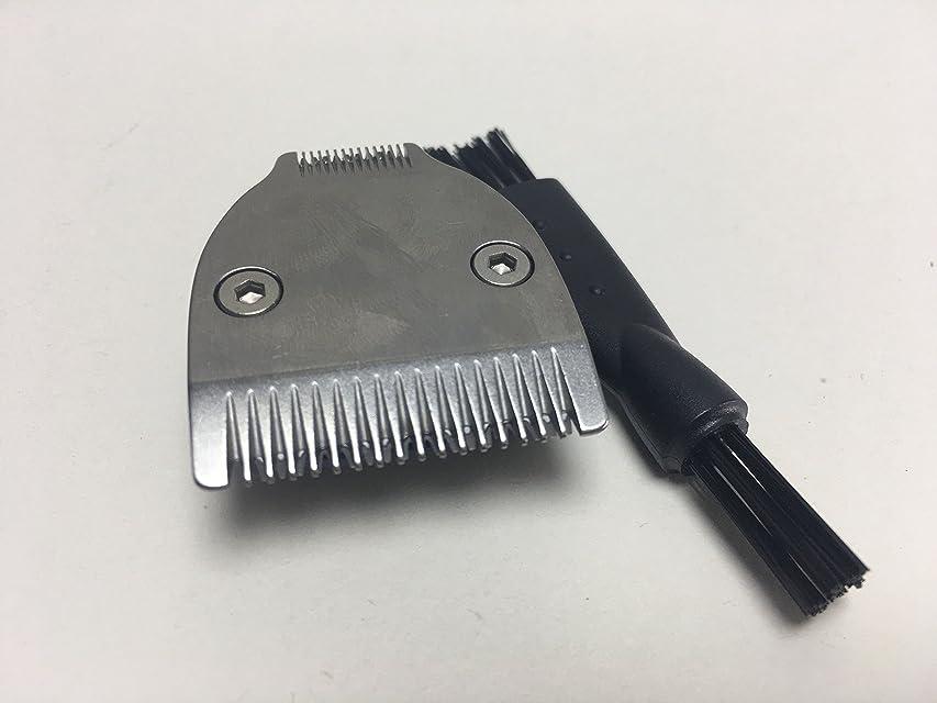 キャラクター船外飾るシェーバーヘッドバーバーブレード フィリップス QS6100 QS6140 QS6160 QS6100/50 QS6141 QS6161 QS6141/33 ノレッコ ワン?ブレード 交換用ブレード For Philips Shaver Razor Head Blade clipper Cutter