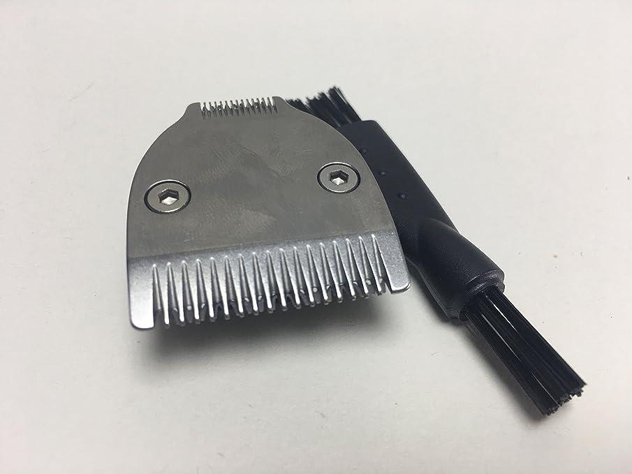 きちんとした豪華な混乱したシェーバーヘッドバーバーブレード フィリップス QS6100 QS6140 QS6160 QS6100/50 QS6141 QS6161 QS6141/33 ノレッコ ワン?ブレード 交換用ブレード For Philips Shaver Razor Head Blade clipper Cutter