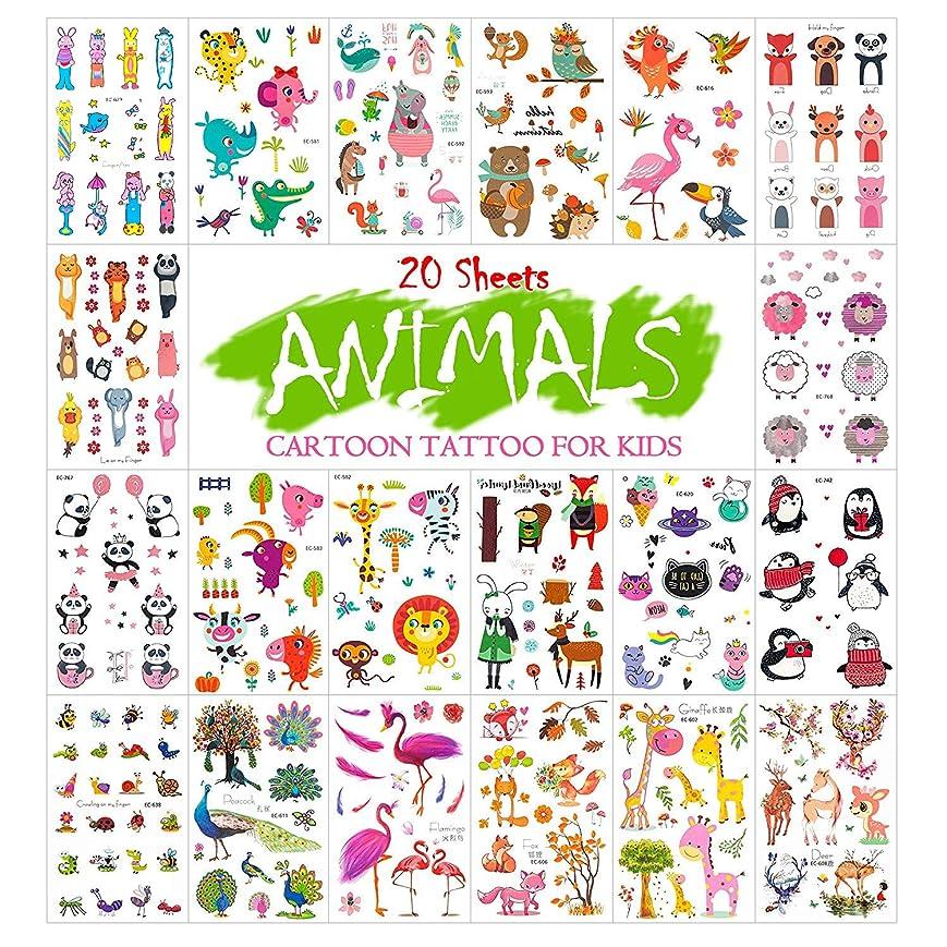 エコー気球怪物メープル英国20シート動物一時的な入れ墨子供のための取り外し可能なステッカータトゥー男の子女の子子供の入れ墨完璧なパーティーバッグフィラー(動物)