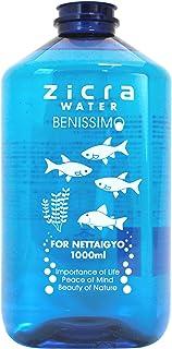 ジクラ (Zicra) ジクラウォーター ベニッシモ 熱帯魚・水草用 1000ml