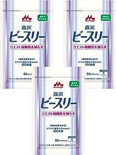 森永 (公式) ビースリー (お得な)3袋(90日分) [ サプリメント 機能性表示 ] 送料無料
