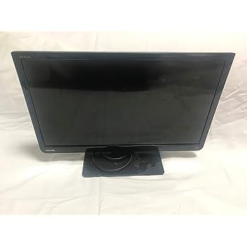 東芝 23V型 液晶 テレビ 23S7 ハイビジョン 2013年モデル