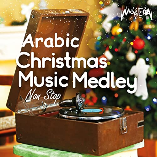 Non Stop Christmas Music.Arabic Christmas Music Medley Non Stop By Moseeqa Band On
