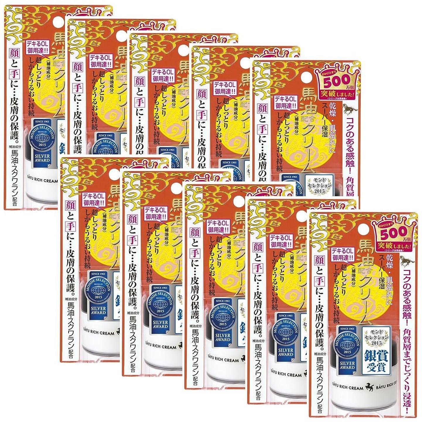 テレビ局ただ月【セット品】明色化粧品 リモイストクリーム (リッチタイプ) 30g×10個