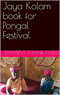 Jaya Kolam book for Pongal Festival