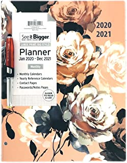 PlanAhead Home/Office 2-Year Monthly Planner, January 2020 - December 2021, 8.5 x 11 Inches and Ultima Lightening Stylus Inspirational Pen