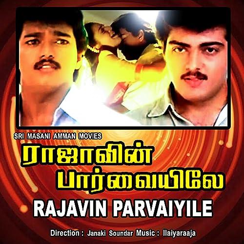 Raajavin Paarvailea (Original Motion Pictures     - Amazon com
