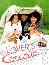 A Lover's Concerto (English Subtitled)