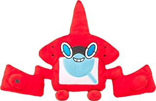 Pokemon Center Original Plush Doll Stuffed Toy Rotom Visual Dictionary (Japan Import)