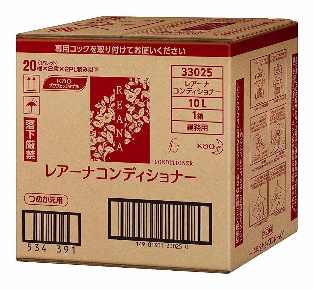 ボトルネックコミットメントボーダー【業務用】花王 レアーナ コンディショナー 10Lつめかえ用