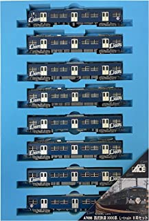 マイクロエース Nゲージ 西武鉄道3000系 L-train 8両セット A7696 鉄道模型 電車