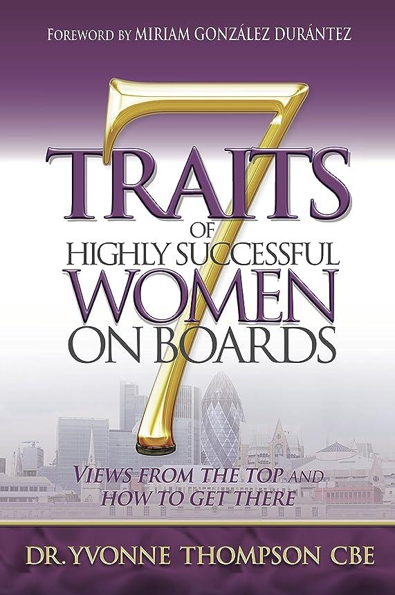 アラーム銛フラッシュのように素早く7 Traits of Highly Successful Women on Boards