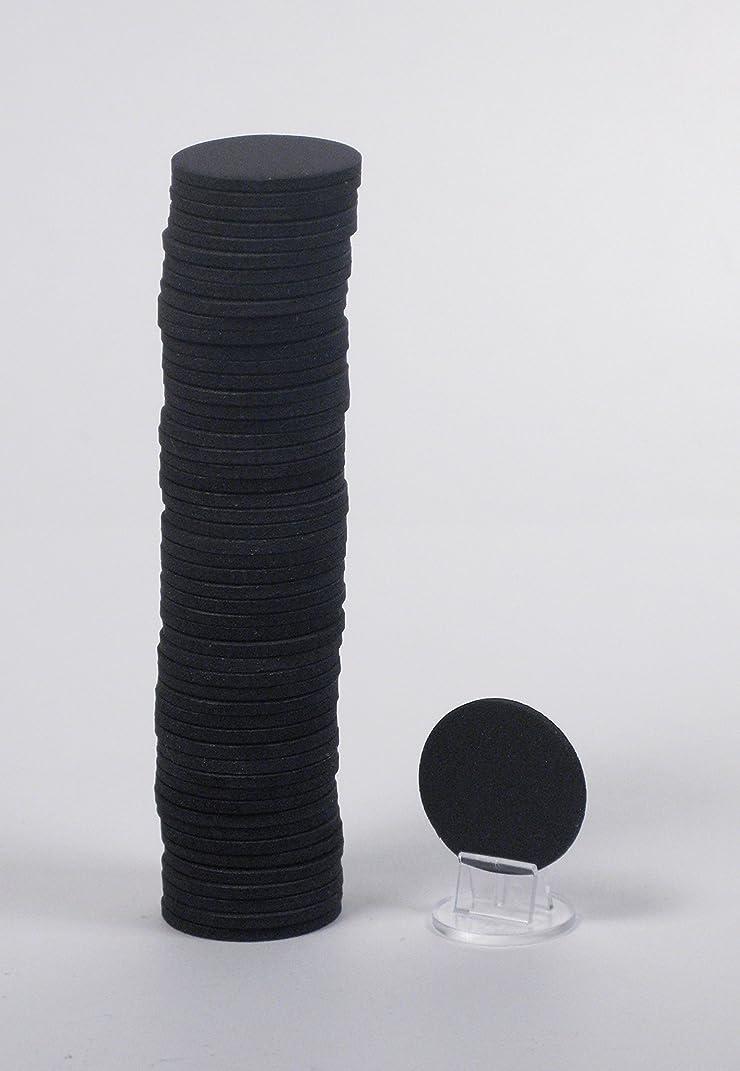"1"" Craft Foam Circle Shapes - Pack of 50 - Art - Accents - Classroom - Scrapbooking (Black)"