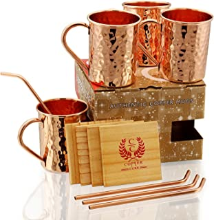 COPPER STRAIGHT STYLE HAMMERED MUGS- Set of 4 – Premium Quality Gift Set – 100% HANDCRAFTED - Food Safe - Pure Solid Copper Mugs 16 oz Hammered with BONUS: Copper Straws and Coasters - GIFT SET