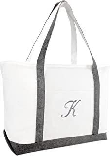 DALIX Gray Beach Tote Bag Personalized Gifts Women Shoulder Bags Letter A - Z