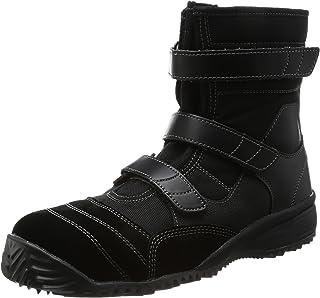 [ミドリ安全] 安全作業靴 JSAA認定 屋根上作業向け ハイカット プロスニーカー トビスニ TS125N