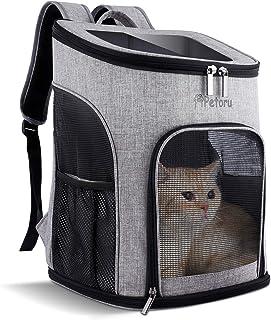 Petoru 猫 キャリー バッグ ペットキャリーバッグ ペットバッグ 小型猫・犬用 キャリーリュック 肩掛け 透明窓つき 通気性よい お出かけ/旅行/散歩など 折りたたみ(グレー)