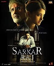 Sarkar Raj (English subtitled)