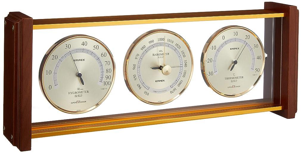 金曜日前提暴露エンペックス気象計 温度湿度計 スーパーEXギャラリー気象計 温度 気圧 湿度表示 置き用 日本製 ブラウン EX-744