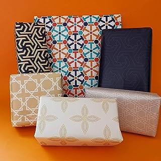 Islamic Art Gift Wrapping مجموعة ورق تغليف فن اسلامي