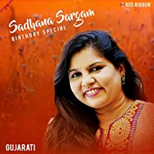 Best gujarati birthday songs mp3 Reviews