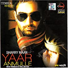 yaar anmulle song mp3