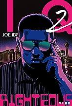 表紙: IQ2 (ハヤカワ・ミステリ文庫) | ジョー イデ