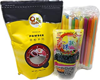 Qbubble Tea Lychee Powder 2.2 Pound With 50pcs Bubble (Large) Straw and WuFuYuan - Tapioca Pearl (Black) - Net Wt. 8.8 Oz