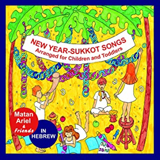 New Year-Sukkot Songs – Songs in Hebrew for Children & Toddlers