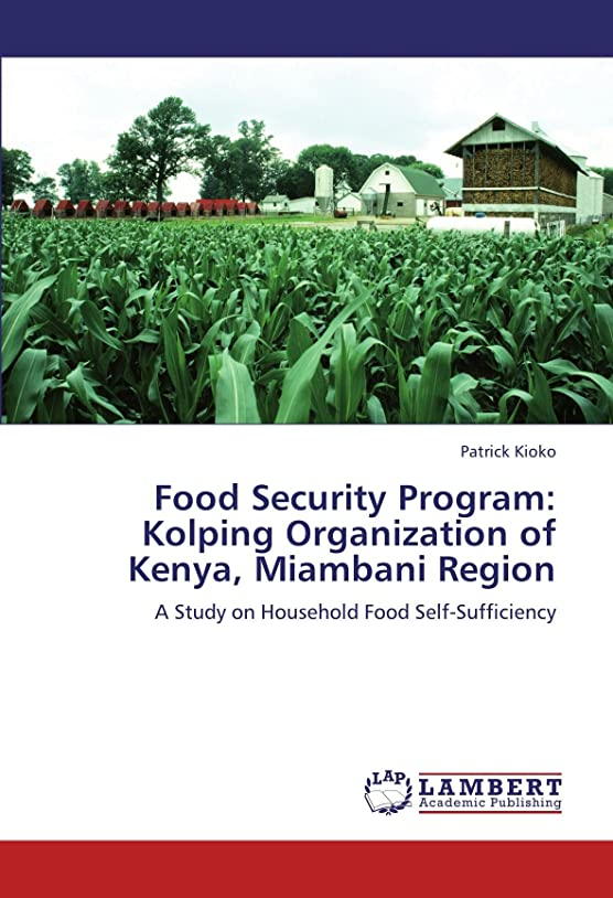 下着運命怪しいFood Security Program: Kolping Organization of Kenya, Miambani Region