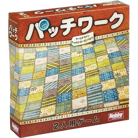 ホビージャパン パッチワーク 日本語版 (2人用 30分 8才以上向け) ボードゲーム