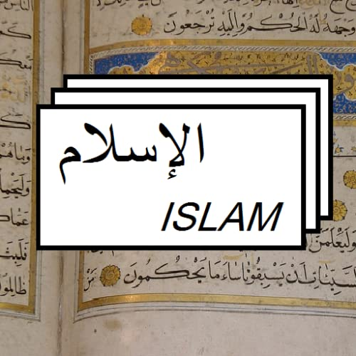 Islam - Quran Flashcards
