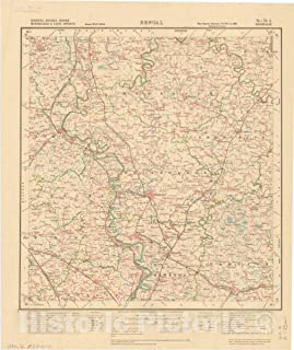 Historic Pictoric Map : Burdwan, Hoodhly, Jessore Murshidabad & Nadia Districts, Bengal, No. 79 A 1927, India 1:253,440, Antique Vintage Reproduction : 44in x 53in