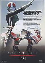 仮面ライダー VOL.13 [DVD]