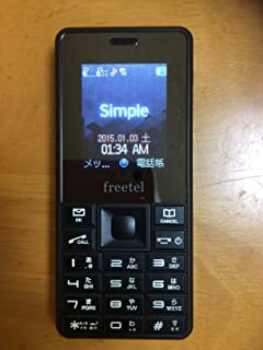 FT142F-simple-BK [FREETEL Simple]