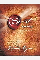 The Secret (Malayalam) (Malayalam Edition) Kindle Edition