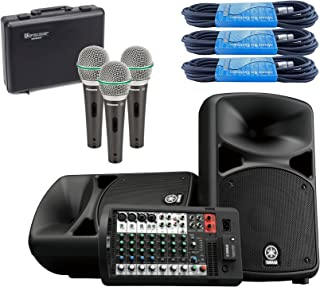 Yamaha STAGEPAS 400BT Portable PA System with Bluetooth Bundled with Samson Q63P Dynamic Supercardioid Handheld Mic (3-Pack) and 3 x 20-Foot XLR Cables