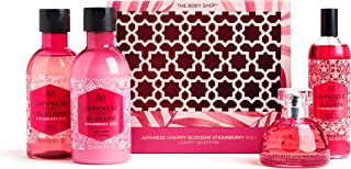 The Body Shop Gift Large Jcb Strawberry Kiss Rmdn20 78707 - 4 Piece