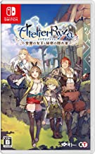 GUST ATELIER RYZA EVER DARKNESS & THE SECRET HIDEOUT FOR NINTENDO SWITCH REGION FREE JAPANESE VERSION