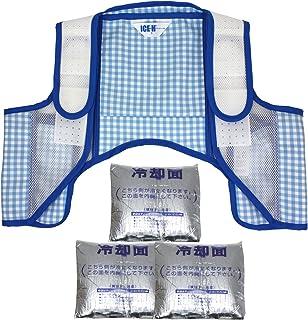 熱中症対策グッズ 冷却ベスト 上位モデル アイスハーネス アイスパック(保冷剤)3個付き 男女兼用