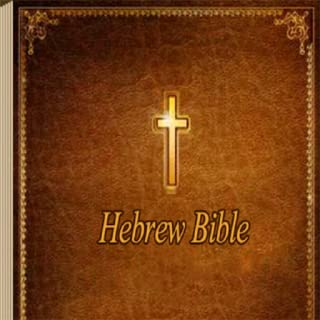 Best free messianic bible app Reviews