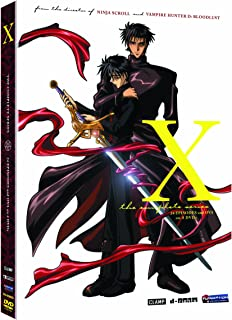 X: Complete Series [DVD] [Import]