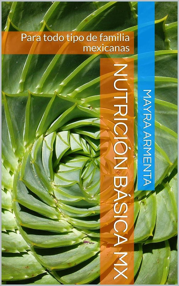 Nutrición Básica Mx: Para todo tipo de familia mexicanas (Spanish Edition)